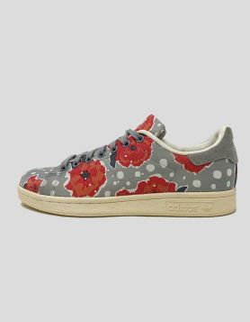 NWT Adidas Stan Smith - 8.5 US